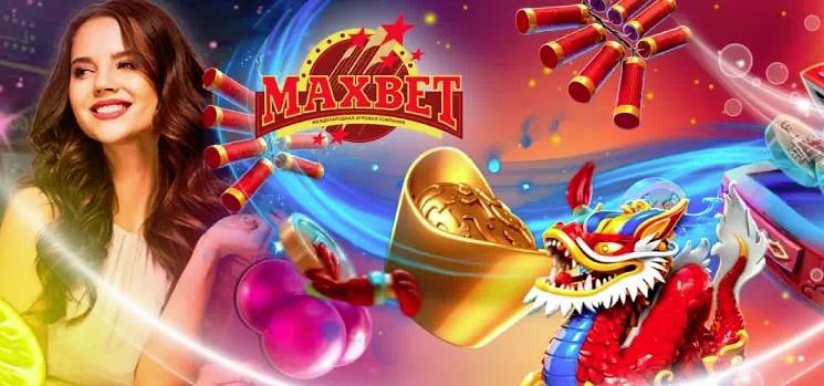 Лучшие слоты на Maxbet online