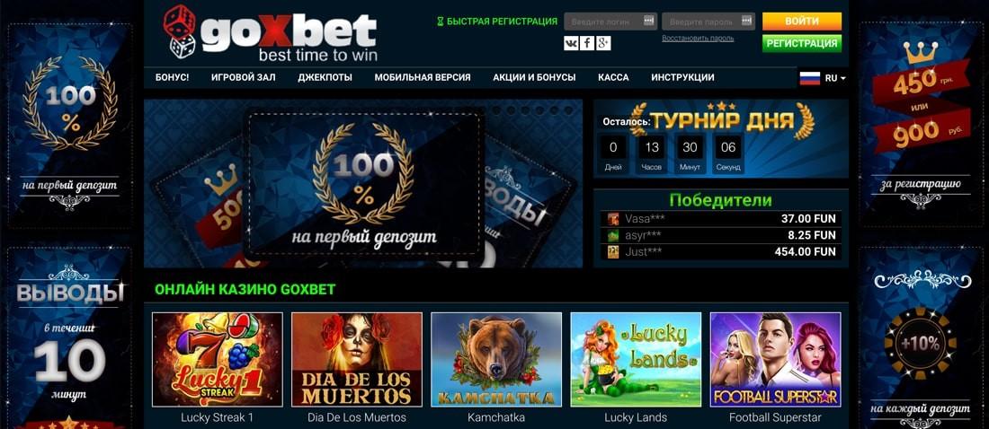 популярные игровые автоматы в казино