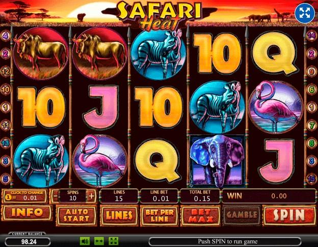 Игровой автомат Safari-heat