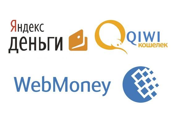 Удобный интернет обменный центр OBMEN AT