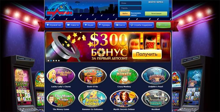 казино Русский