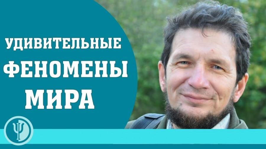 Удивительные факты из жизни известного уфолога Вадима Черноброва