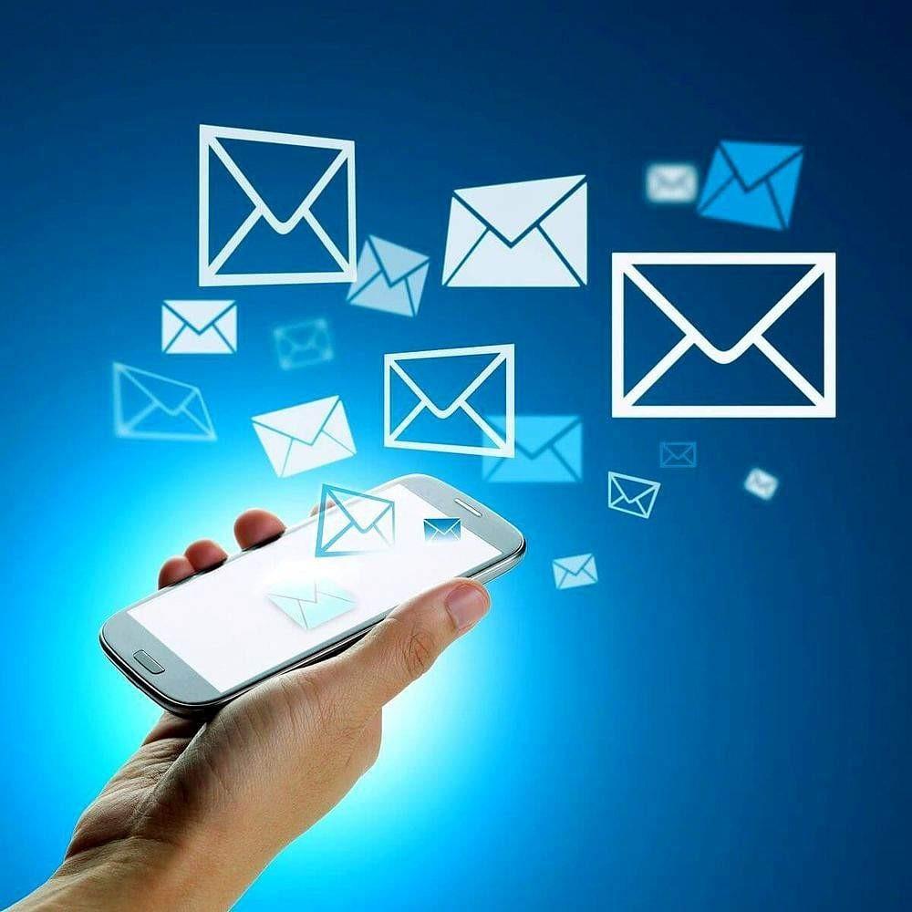 Лучший SMS – центр в России