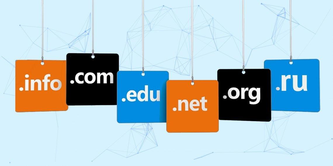 Купить домен по лучшей цене