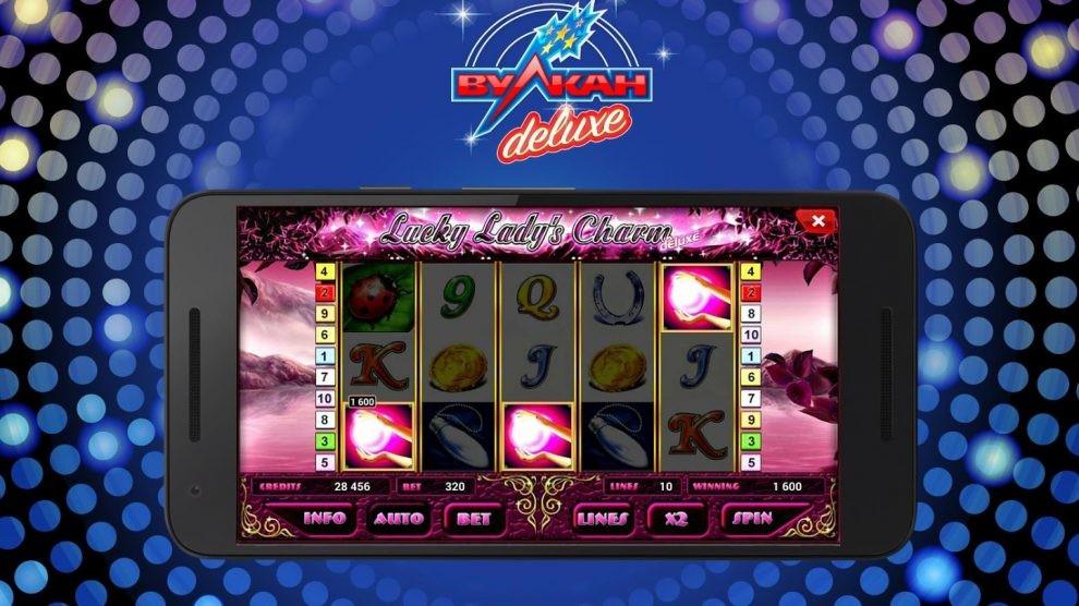 Бесплатные игровые автоматы в казино Vulkan Deluxe