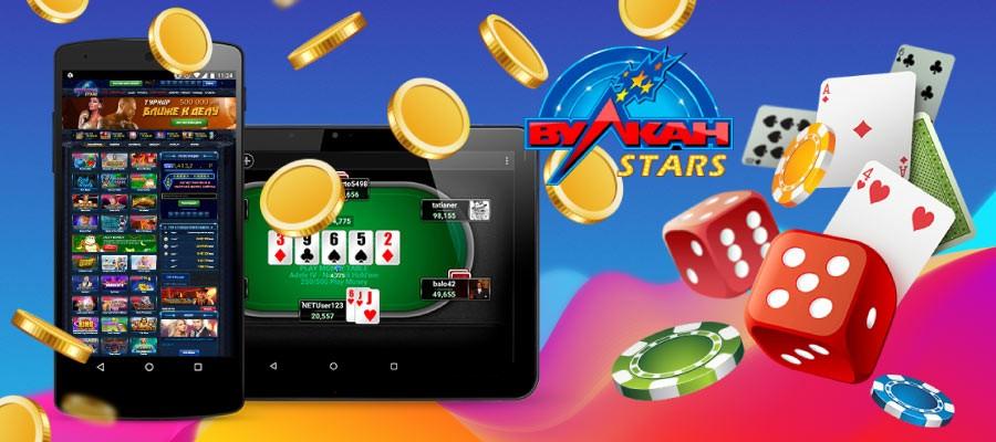 Вулкан старс мобильная версия от казино Вулкан