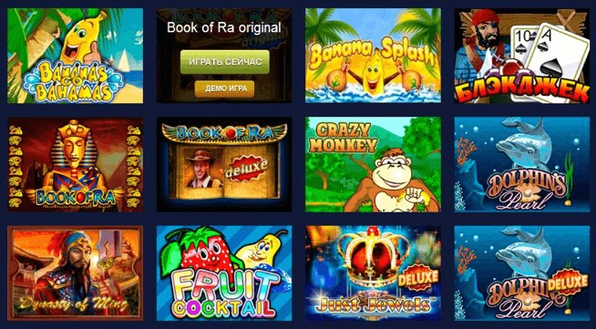 Сайт Игровые Автоматы с азартными играми