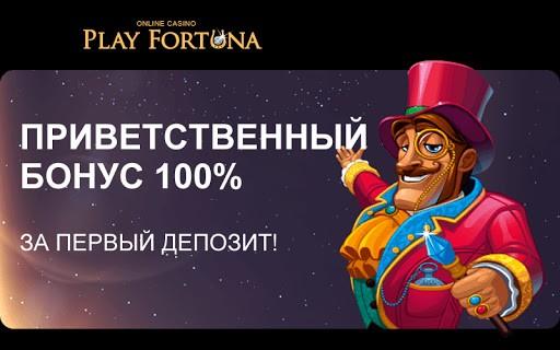 мобильное казино Игорный Дом Лев