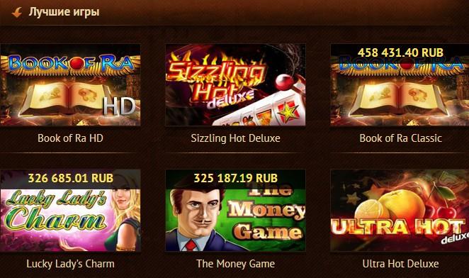 сайт казино RA