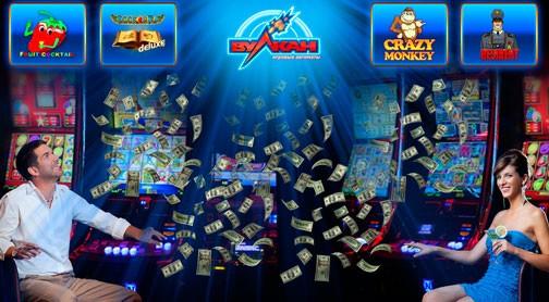 деньги в казино Vulcan