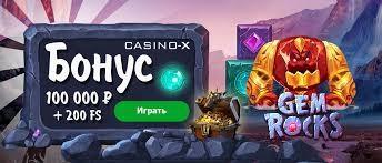 Casino X online