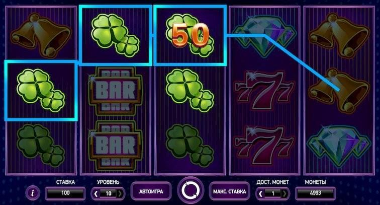 Vulkan Elite Casino