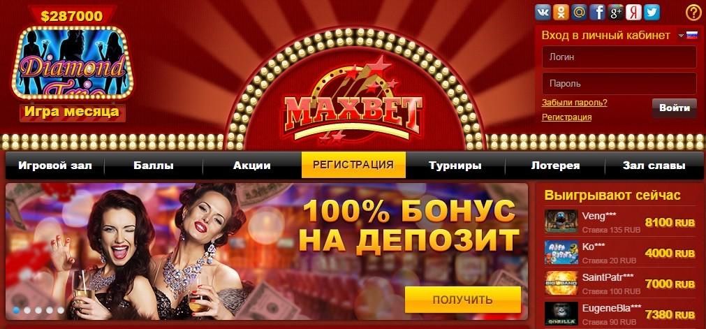 казино Максбетслот