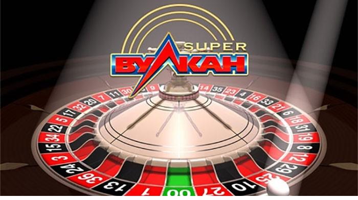 казино Супер Вулкан