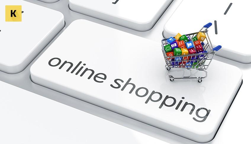 интернет – магазин